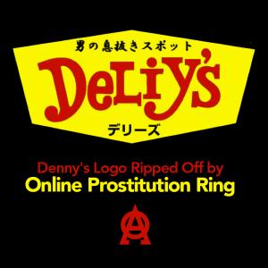 Deliys_Post
